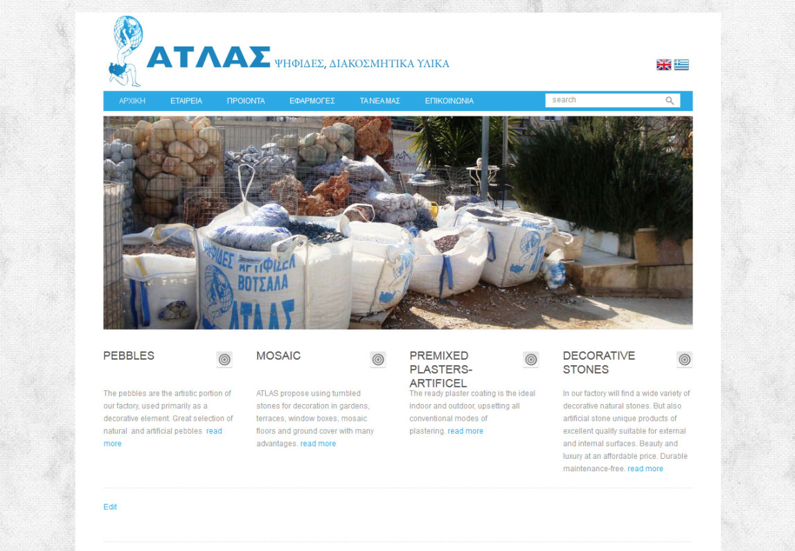 wordpress website design atlas